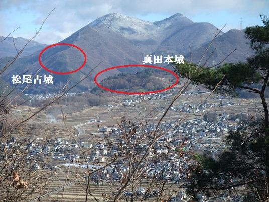 砥石城より北東方面.jpg