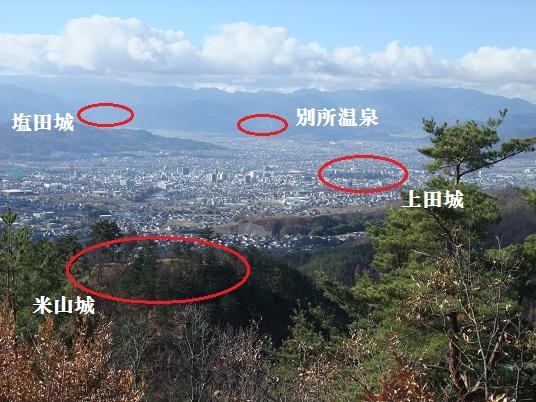 砥石城より南西方面.jpg